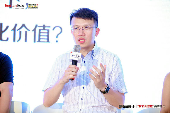 上海启好家居建材有限公司CEO 王加磊