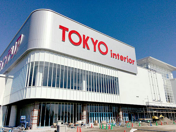 6、东京Interior家具有限公司