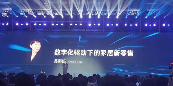 曲美副总裁吴娜妮:后端智造升级,探索数字化家居新零售_副本