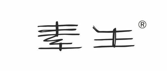 素生 logo