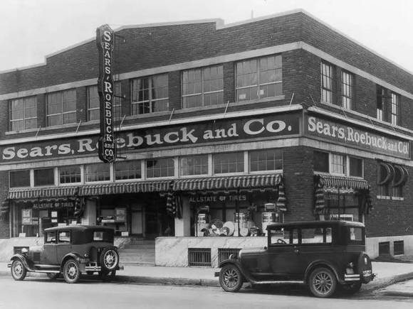 20世纪40年代的西尔斯门店