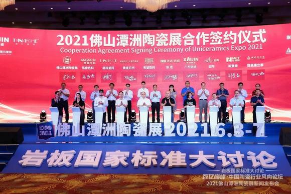 2021潭洲陶瓷展明年6月盛大启幕