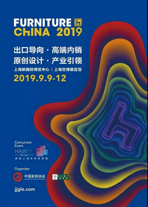 上海展海报