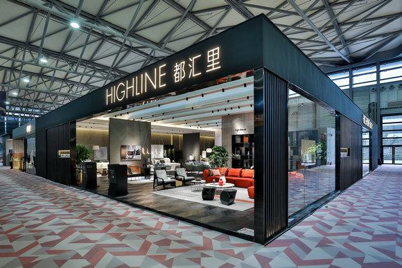 原创设计品牌HIGHLINE