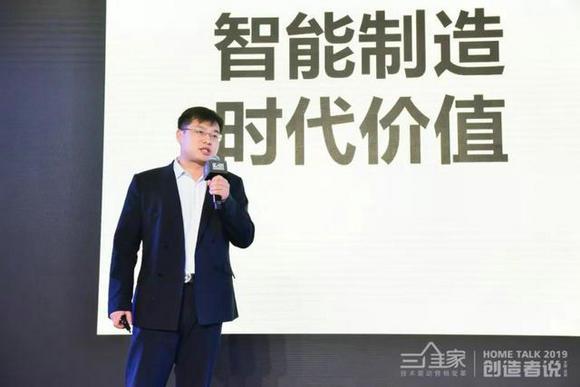 孟腾智能装备总经理 俞丁山