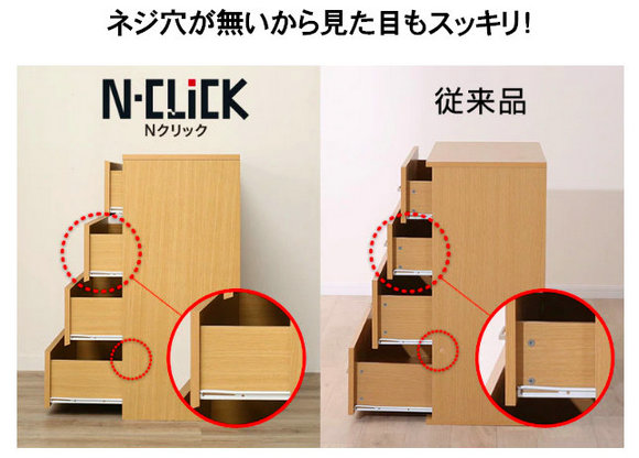 """""""N-Click""""家具系列组装完成效果图。图片来自宜得利日本网上商城"""