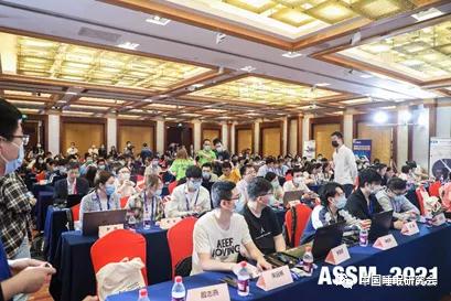 中国睡眠研究会年会