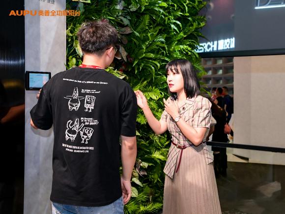 直击奥普全功能阳台广州展新品发布会现场