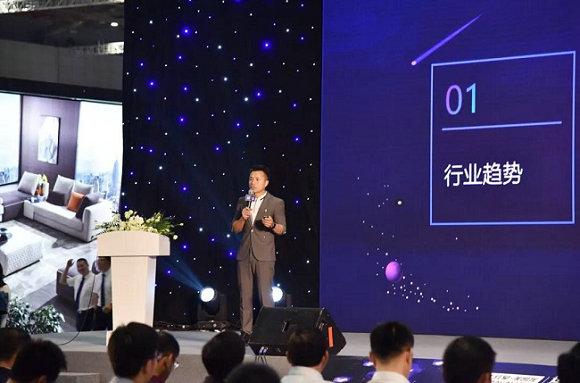 红星美凯龙大家居生态链平台总裁卢庆文总发言