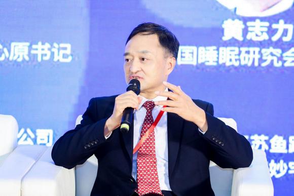 中国睡眠研究会理事长黄志力