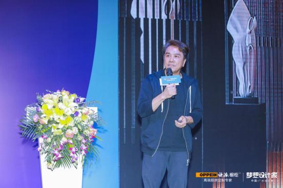 梦想设计家  第三届欧派杯颁奖典礼广州落幕 美好生活永无终点2200_1