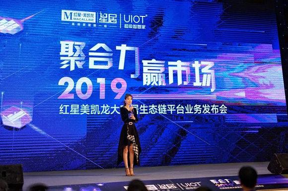 《向往的星居》北京卫视主持人悦悦