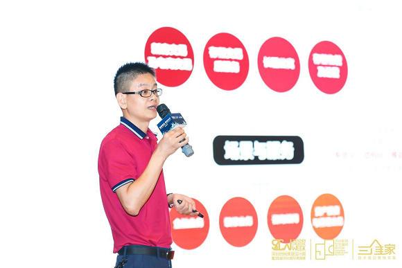 深圳世联行装修事业部采购总监毛红刚