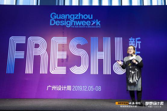 梦想设计家  第三届欧派杯颁奖典礼广州落幕 美好生活永无终点1335_1