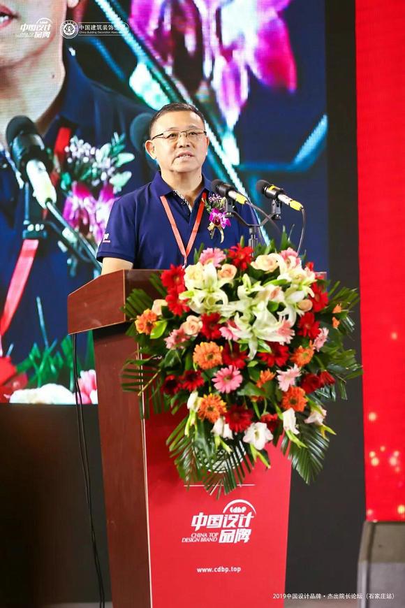 河北省建筑装饰业协会设计委主任王跃致辞