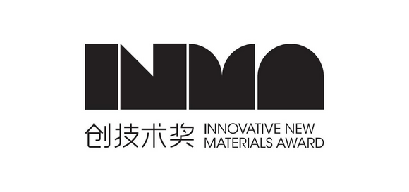 INMA 创技术奖logo_final_00
