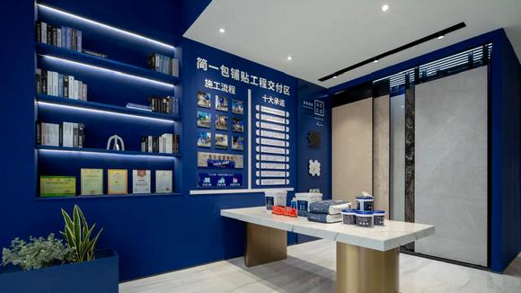 业绩增长250%背后,简一瓷砖的数字化变革给家具业带来哪些启发?