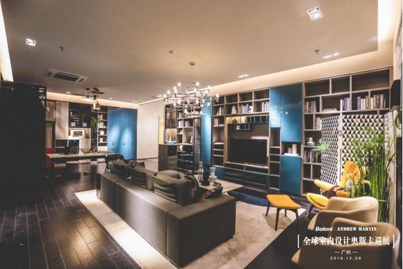 全球室内设计奥斯卡巡展广州站1247