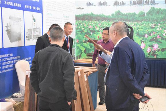-首届木材改性国际论坛在江苏淮安隆重召开