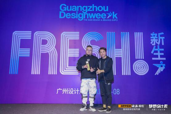 梦想设计家  第三届欧派杯颁奖典礼广州落幕 美好生活永无终点2563_1