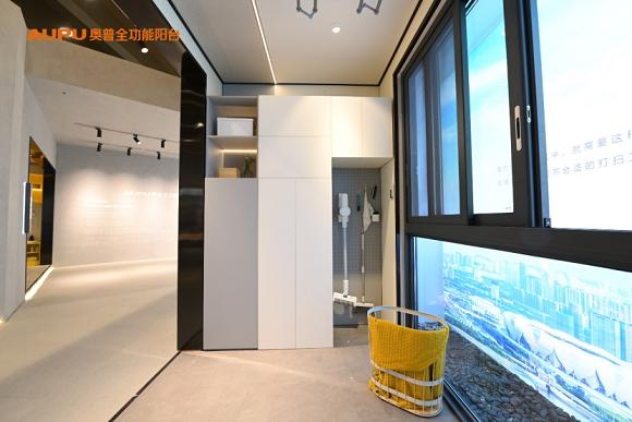 奥普智能门窗系统光影系列
