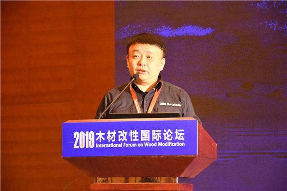 -首届木材改性国际论坛在江苏淮安隆重召开2567