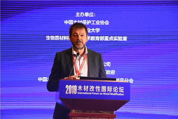 首届木材改性国际论坛在江苏淮安隆重召开