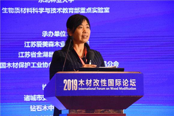 -首届木材改性国际论坛在江苏淮安隆重召开6660