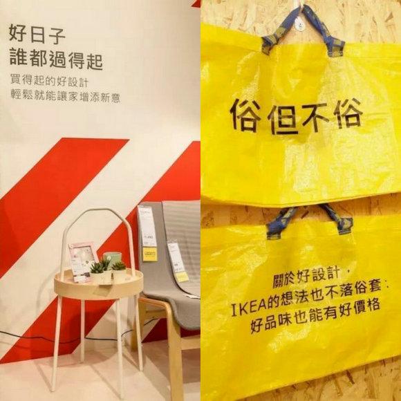 """""""百元小店""""内的标语 图片来自于""""日本设计小站"""""""