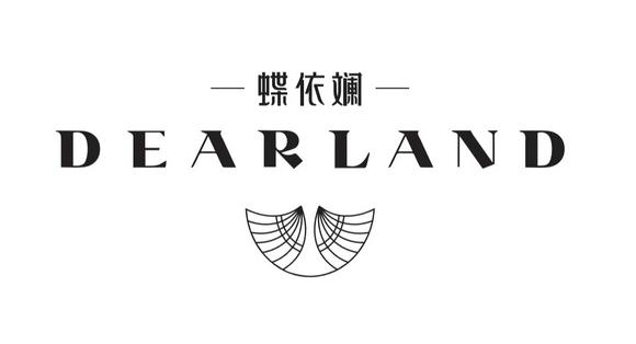 2-logo图_1