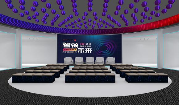 中国首届智能睡眠展论坛区