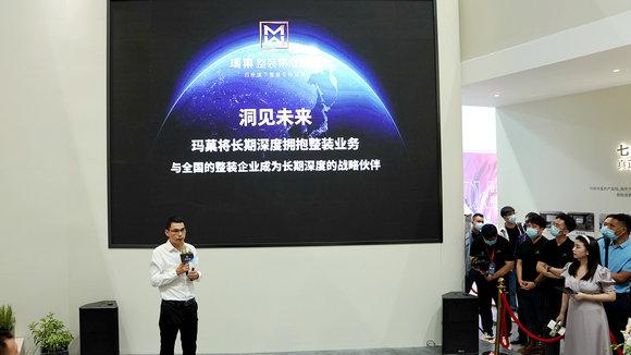 玛格定制家居董事长唐斌分享