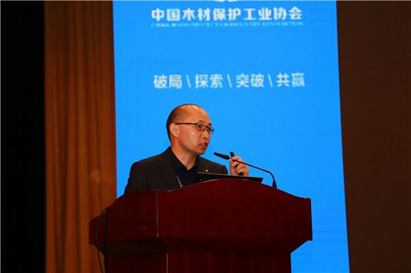 东北林业大学教授、长江学者谢延军作大会主题报告