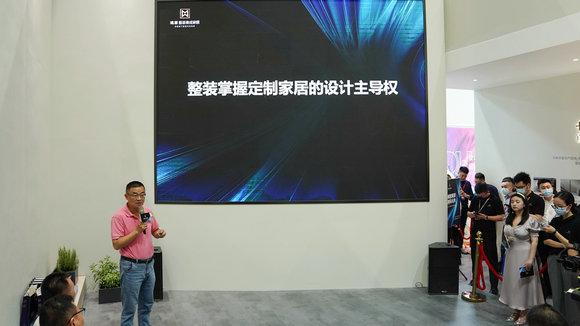 亿邦泛家装行业首席专家唐人分享