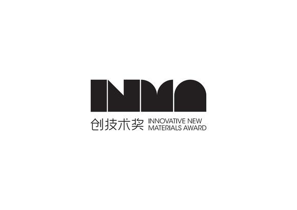 INMA 创技术奖