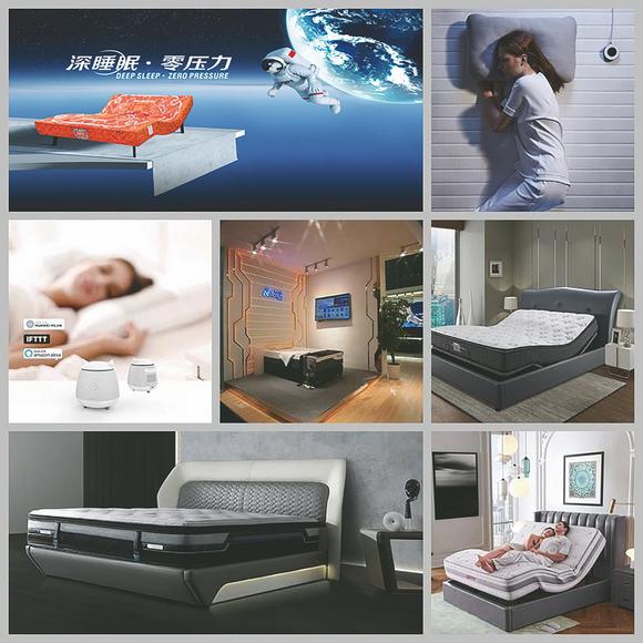智能睡眠产品