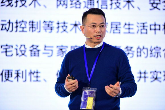 「Resideo」中国区商务总监曹春明