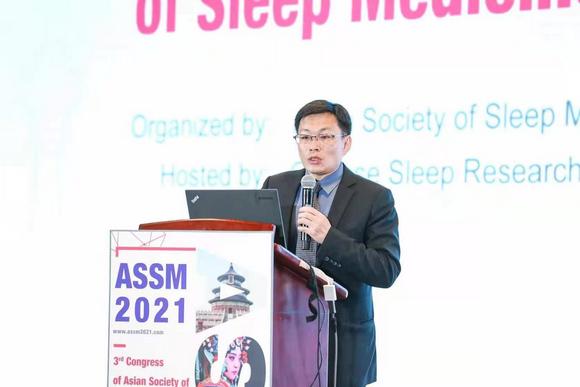 亚洲睡眠学会候任主席