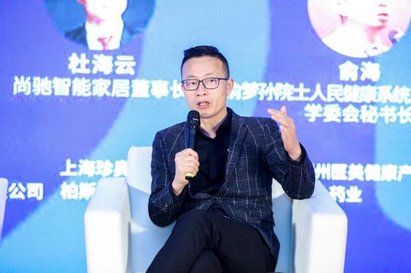 广东尚驰智能家居科技有限公司董事长杜海云