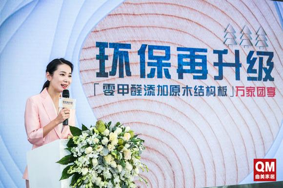 北京卫视新闻频道主持人祖冲亚