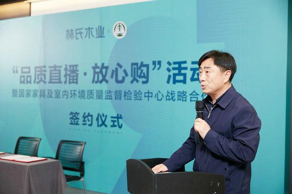 北京市产品质量监督检验院院长李强
