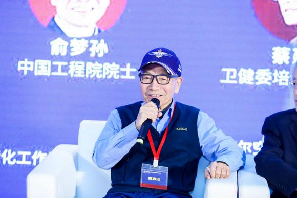 中国工程院院士俞梦孙