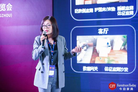 德沃康科技集团亚太区副总裁 佘蔚