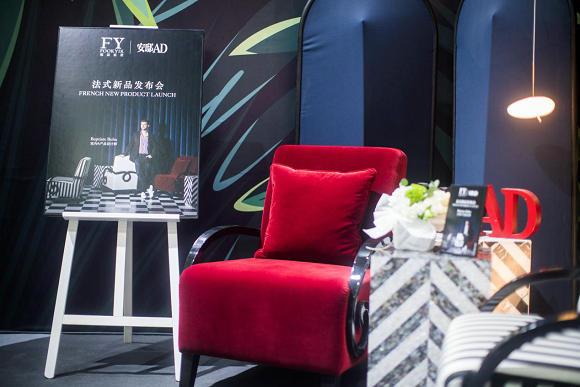 """FOOKYIK&BOHU""""联名款""""法式新品亮相上海国际家具展"""