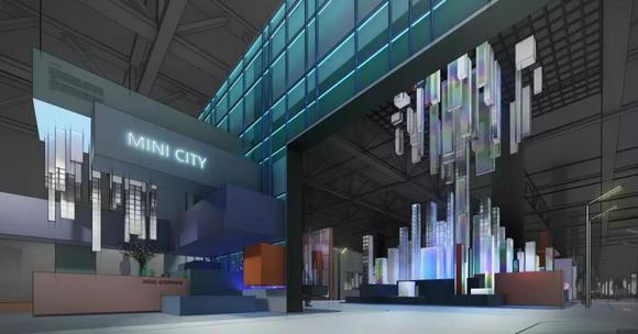 家与城市的另一可能