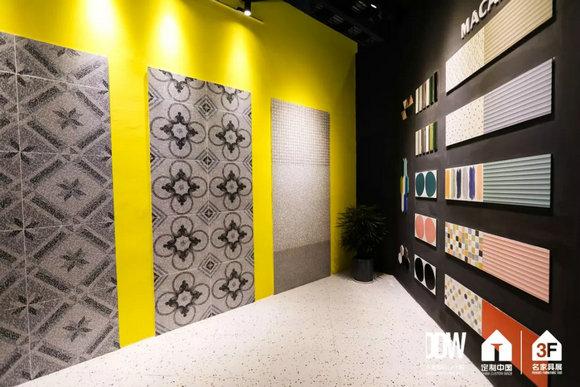 设计选材展区3.webp
