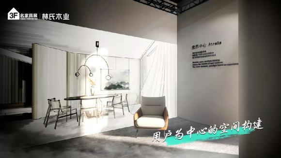 万众瞩目的明星级品牌联合展馆即将在8月18日惊艳亮相