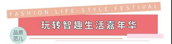 讲真,你对北京人的时尚生活一无所知