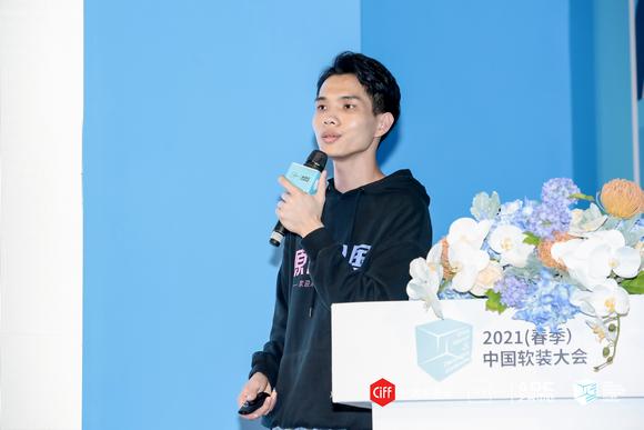 2021(春季)中国软装大会
