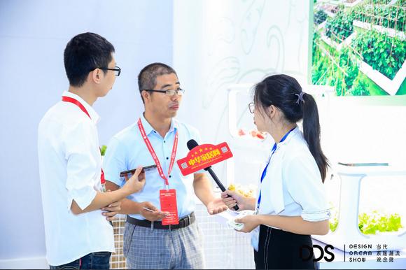 天空之城都市共享农场董事长王睿昱接受采访